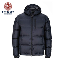 Men's Nylon Puffy Padding Quilted Jacket with Hood