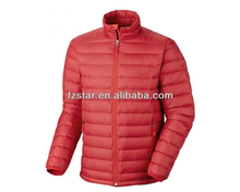 Packable Down Jacket LZ334